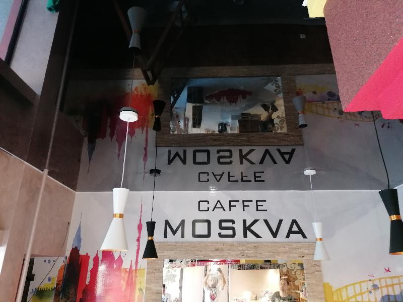 Elastični plafoni Caffe Moskva Loznica